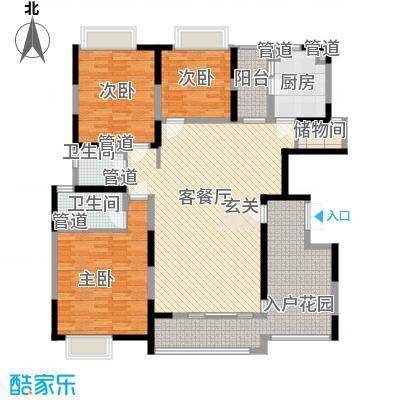 三阳购物中心90.00㎡三阳购物中心3室户型3室