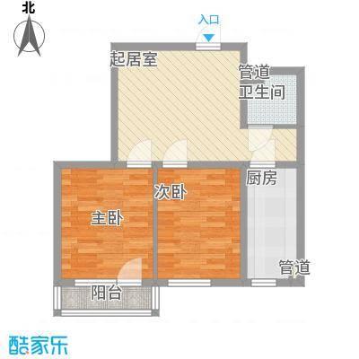 金色玺园68.00㎡A户型2室2厅1卫1厨