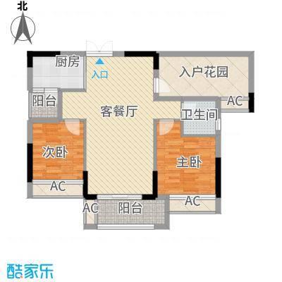 未来世界花园未来世界花园2室户型2室