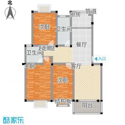 满芳庭122.10㎡满芳庭户型图一期F1户型3室2厅1卫1厨户型3室2厅1卫1厨