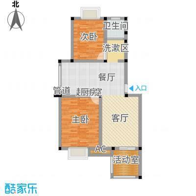 满芳庭79.50㎡满芳庭户型图二期A3户型2室2厅1卫户型2室2厅1卫
