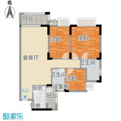 三正财富新地花园110.61㎡三正财富新地花园3室户型10室