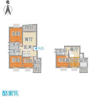 十里江南156.00㎡十里江南户型图B2首下跃层4室3厅2卫1厨户型4室3厅2卫1厨
