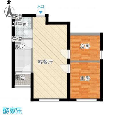 宝龙花苑70.00㎡A座A4户型2室2厅1卫1厨