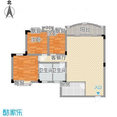 雅翠花园128.00㎡雅翠花园户型图3室2厅2卫1厨户型10室
