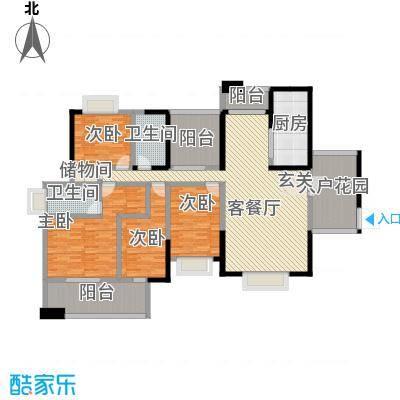 煤炭地质公司宿舍太原煤炭地质公司宿舍户型10室