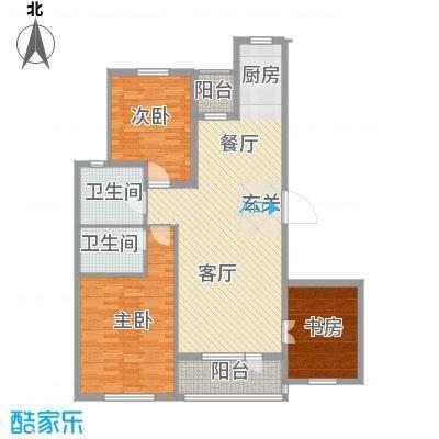 开成领地116.60㎡开成领地户型图5号楼C2户型3室2厅2卫1厨户型3室2厅2卫1厨