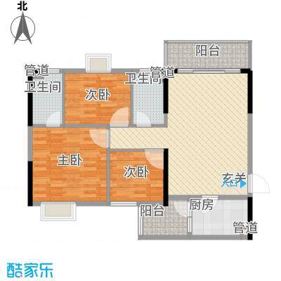 美陶花园88.00㎡美陶花园户型图12座03单位3室2厅2卫1厨户型3室2厅2卫1厨