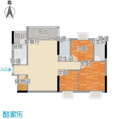 美陶花园94.00㎡美陶花园户型图11座02单位3室2厅2卫1厨户型3室2厅2卫1厨