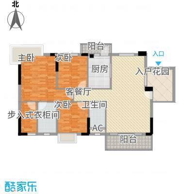 石竹山水园四期125.00㎡石竹山水园四期户型图6、7、9栋标准层04户型3室2厅2卫1厨户型3室2厅2卫1厨