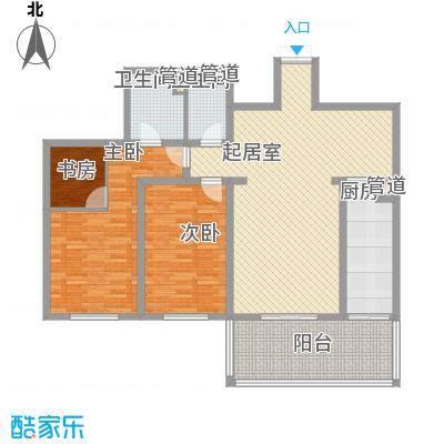 新兴大厦123.00㎡新兴大厦3室户型3室