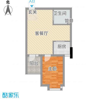 丹田53.00㎡3#、4#楼K户型1室2厅1卫1厨
