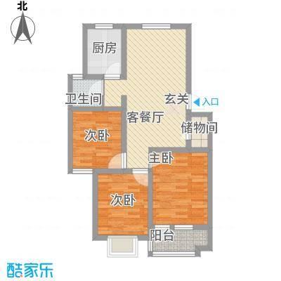 得月苑83.00㎡得月苑3室户型3室