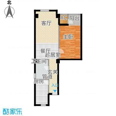 景泰翰林94.00㎡户型H5户型1室2厅1卫1厨