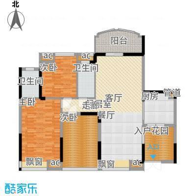 星城国际花园四期98.00㎡星城国际花园四期户型图14栋F8-a户型3室2厅2卫1厨户型3室2厅2卫1厨