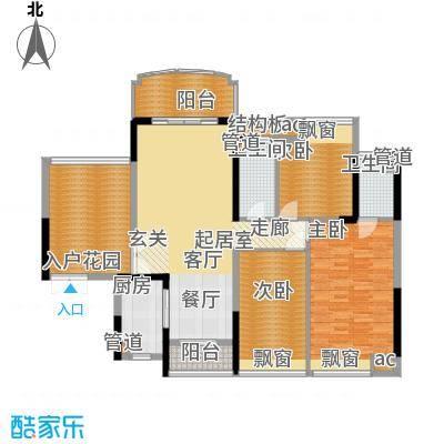 星城国际花园四期100.00㎡星城国际花园四期户型图14栋G1-a户型3室2厅2卫1厨户型3室2厅2卫1厨