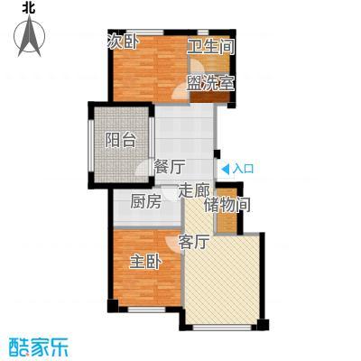 正泰园B区94.58㎡4#、5#楼A1户型2室2厅1卫1厨