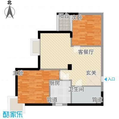 万博广场94.00㎡万博广场户型图9#B户型2室2厅1卫1厨户型2室2厅1卫1厨