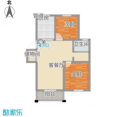 鑫四海花园户型2室