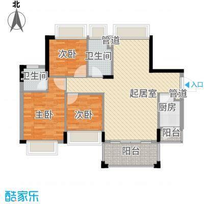 雍景家园96.00㎡雍景家园户型图标准层D3户型3室2厅2卫1厨户型3室2厅2卫1厨