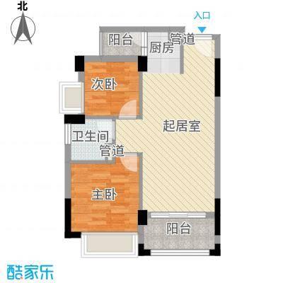雍景家园69.00㎡雍景家园户型图标准层C1户型2室2厅1卫1厨户型2室2厅1卫1厨