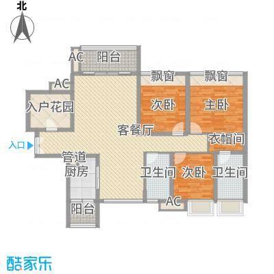 太平广场花园98.00㎡太平广场花园3室户型3室