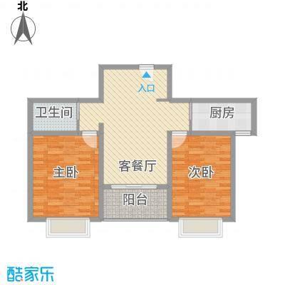 欣中爱丁堡项目123.80㎡欣中爱丁堡项目户型图N户型3室1厅1卫1厨户型3室1厅1卫1厨