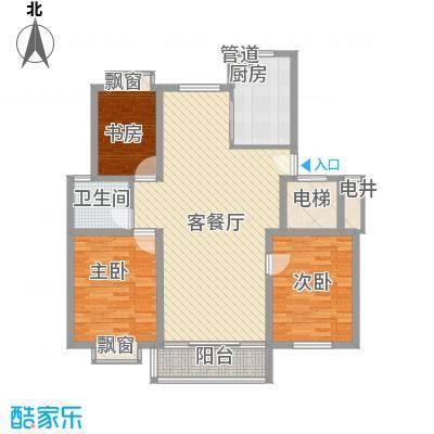 御河苑127.78㎡御河苑户型图3室2厅2卫户型10室
