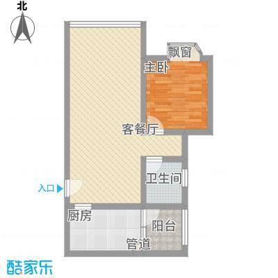 楠竹花园62.62㎡楠竹花园户型图1室2厅1卫1厨户型10室