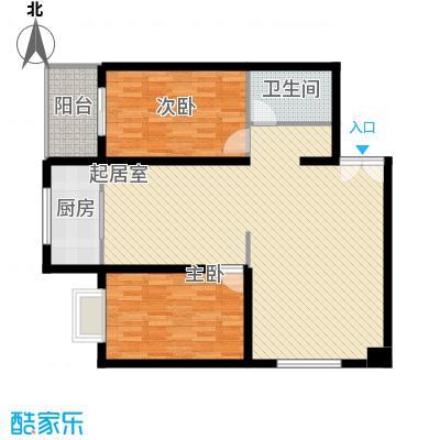 天和学府苑99.00㎡天和学府苑户型图F户型2室2厅1卫户型2室2厅1卫