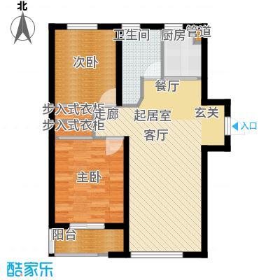 哈佛世纪91.76㎡哈佛世纪户型图2#楼C户型2室2厅1卫1厨户型2室2厅1卫1厨