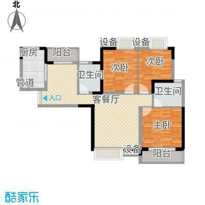 世纪城108.97㎡世纪城户型图V区8/9/13楼2-25层A/D/E/H户型3室2厅2卫1厨户型3室2厅2卫1厨