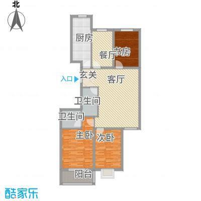 郦苑国际花园二期156.17㎡三室两厅两卫156.17户型3室2厅2卫1厨