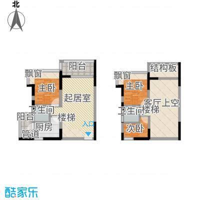新世纪星城二期120.00㎡新世纪星城二期3室户型3室
