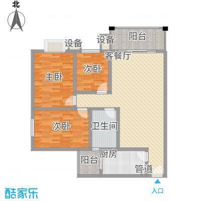 天然居108.13㎡天然居户型图花园B组团3#楼A户3室2厅1卫1厨户型3室2厅1卫1厨