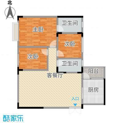 天然居117.30㎡天然居户型图花园B组团2#楼A户3室2厅2卫1厨户型3室2厅2卫1厨