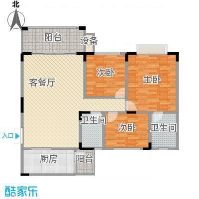 天然居125.15㎡天然居户型图花园B组团2#楼F户3室2厅2卫1厨户型3室2厅2卫1厨