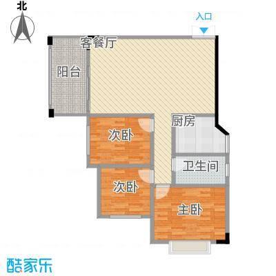 天然居101.25㎡天然居户型图花园B组团2#楼C户3室2厅1卫1厨户型3室2厅1卫1厨