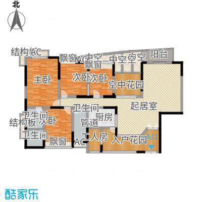 新世纪星城二期新世纪星城二期4室户型4室