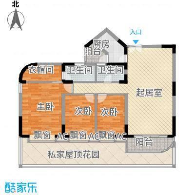 新世纪丽江豪园三期145.07㎡新世纪丽江豪园三期户型10室