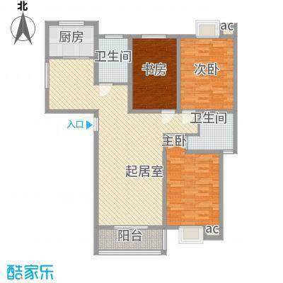 水榭华庭125.66㎡D型户型3室2厅2卫