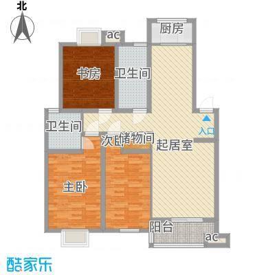 水榭华庭122.33㎡D型户型3室2厅2卫1厨
