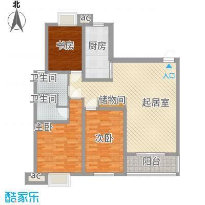 水榭华庭119.58㎡B型户型3室2厅2卫1厨