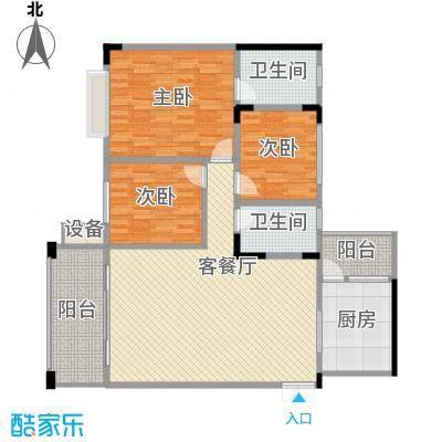 天然居123.61㎡天然居户型图花园B组团2#楼A户3室2厅2卫1厨户型3室2厅2卫1厨