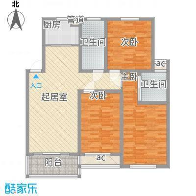 香泉岭123.00㎡A2户型3室2厅2卫