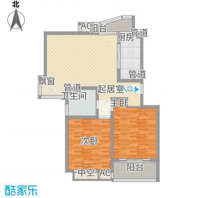 金地苑132.00㎡金地苑3室户型3室
