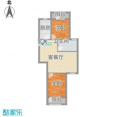 开世嘉年景致50.00㎡开世嘉年景致户型图155-3号楼A户型1室1厅1卫1厨户型1室1厅1卫1厨