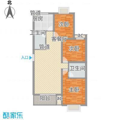 阳光银座131.99㎡阳光银座户型图A座C1户型3室2厅2卫1厨户型3室2厅2卫1厨