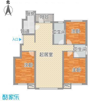 国安宜居国安宜居3室户型3室