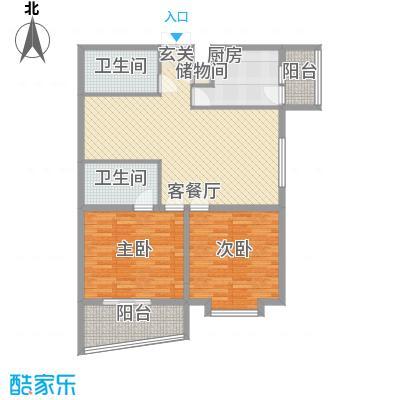 桃园新居131.63㎡桃园新居户型图2室2厅2卫户型10室